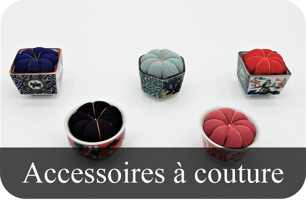 Accessoires à couture