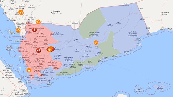 Jemen - Stand 28.02.2021