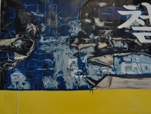chol, oil on canvas, 165 x 125 cm, 2017