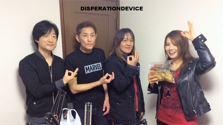 DISPERATIONDEVICE