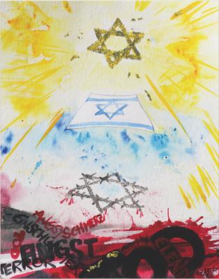 CO-Israel2 Treue Gottes durch alle Zeiten / Acryl auf Aquarellpapier hängt in Yad Vashem, Israel