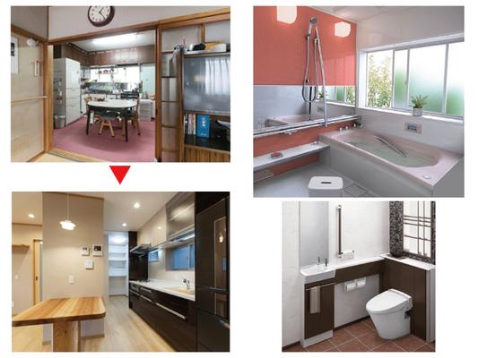 キッチン・浴室・バス・トイレの水回り等のリフォームもお任せ下さい。