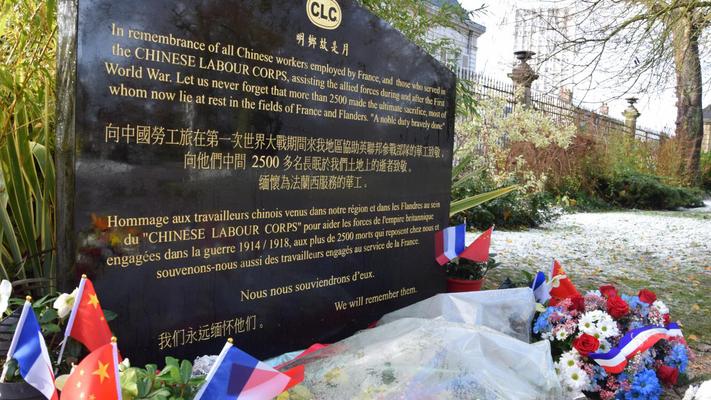 华工纪念碑