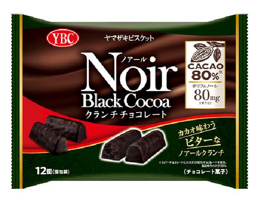ノアールクランチチョコレート カカオ