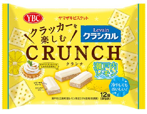 ルヴァンクラシカルクランチ 瀬戸内レモン
