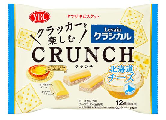 ルヴァンクラシカルクランチ 北海道チーズ