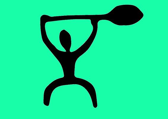 AlohaVerdon-Logo