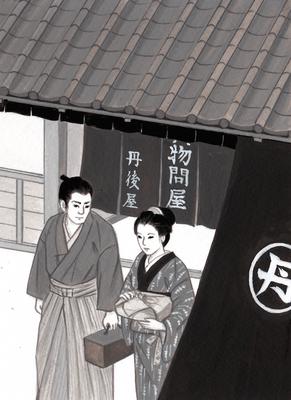 「大江戸ウーマンドクター」  2018年2月25日号・第62回目