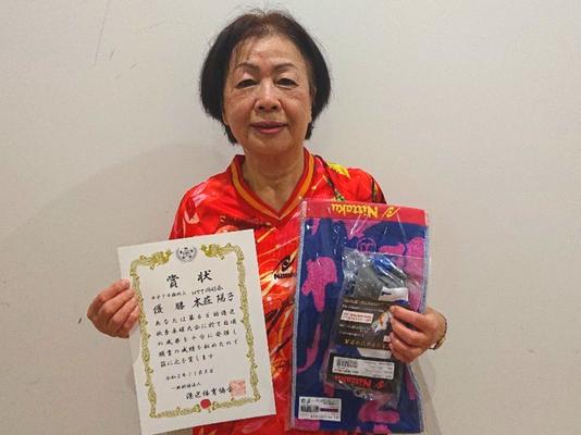 女子70歳以上 優勝:本荘選手