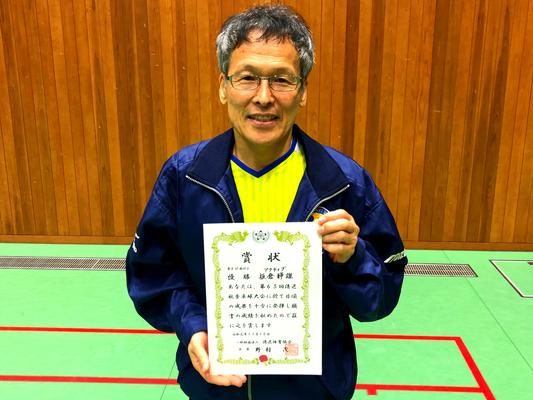 男子60歳以上 優勝:板倉選手