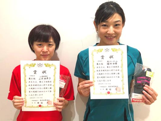 女子一般 3位:福田選手&山本選手