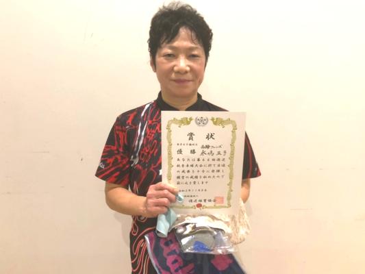 女子60歳以上 優勝:永嶋選手