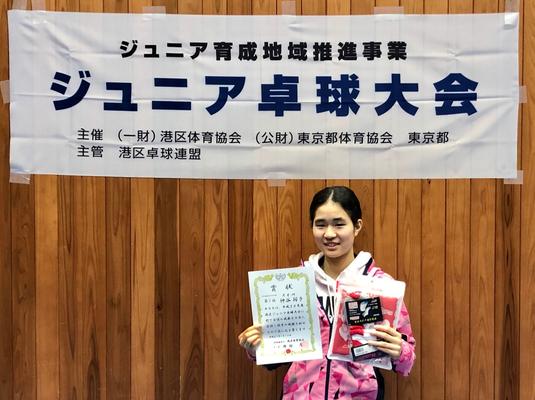 高校生女子(単)優勝:神谷選手(R&M)