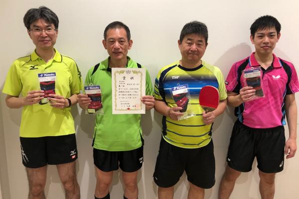 4部A優勝:サタデーズ(A)