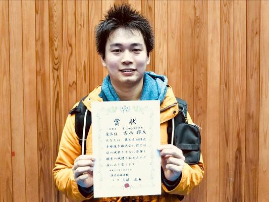 男子単3位:古西選手(オーシャンC)