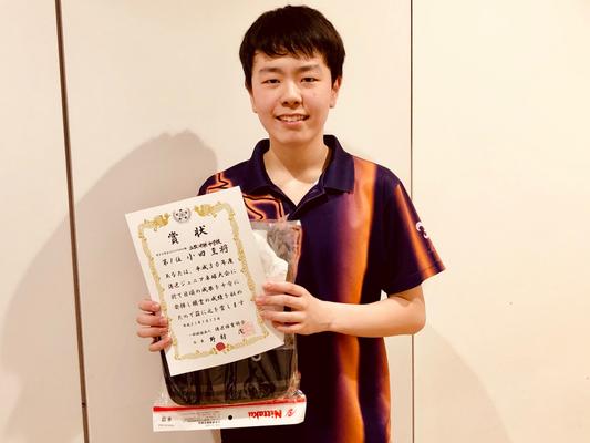 中学生以下男子(単)優勝:小田選手(立教池袋中学校)