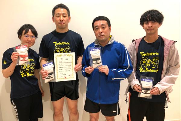 6部D優勝:テクマトリックス(D)
