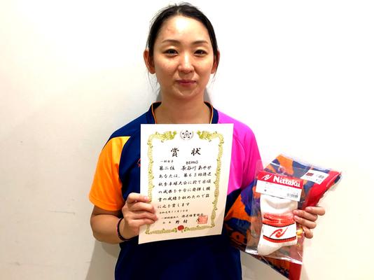 女子一般 準優勝:長谷川選手