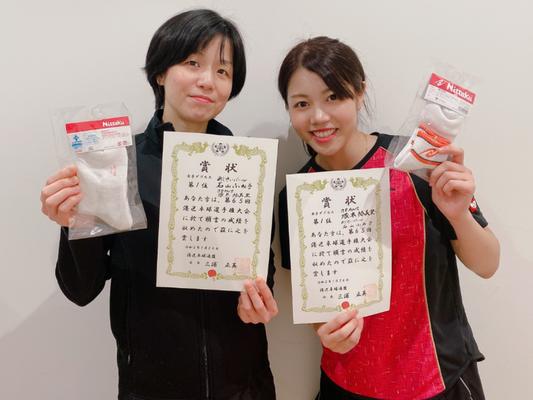 女子複優勝:石山選手・塚本選手