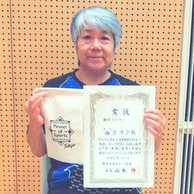 女子60~64才 優勝:西宮澄子選手