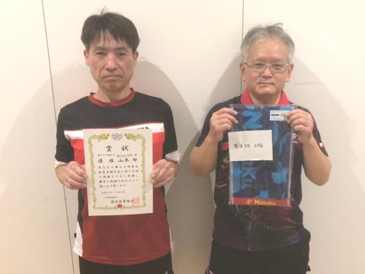男子50歳以上 優勝:山本選手、準優勝:除川選手