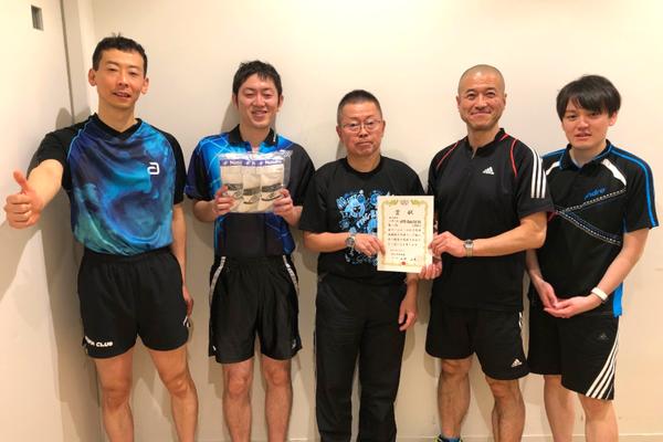 6部A優勝:田町卓球倶楽部(仮称)