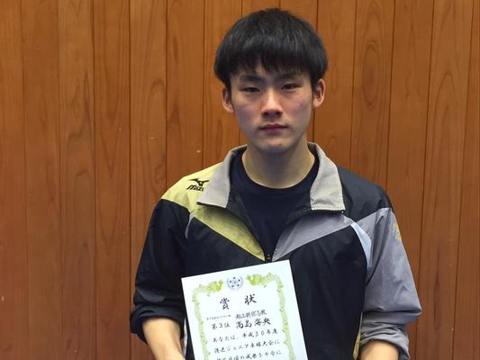 高校生男子(単)3位入賞:高島選手(都立新宿高校)