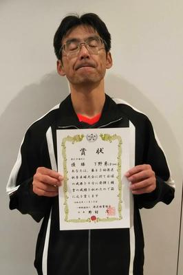 男子50歳以上 優勝:下野選手