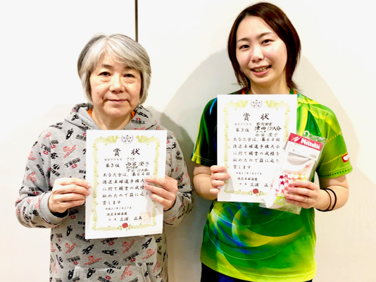 女子複3位:西宮選手(さつき)・津田選手(古河産業)