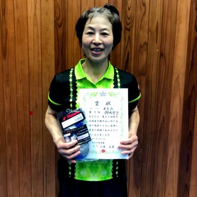 女子単3位:鈴木選手