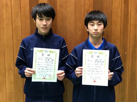中学生以下男子(複)3位入賞:山本選手・池澤選手(戸越台中学校)