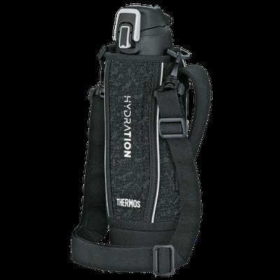 Feel free: Ultralight Strap Bottle von Thermos