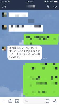 ご感想ありがとうございます。