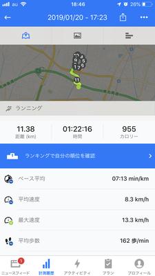 10kmラン