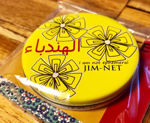 日本イラク医療支援ネットワークが行っているチョコ募金。六花亭の美味しいチョコが入っています(^^) https://www.jim-net.org/choco/