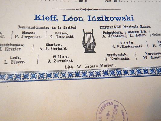 Леон Идзиковский, издатель в Киеве