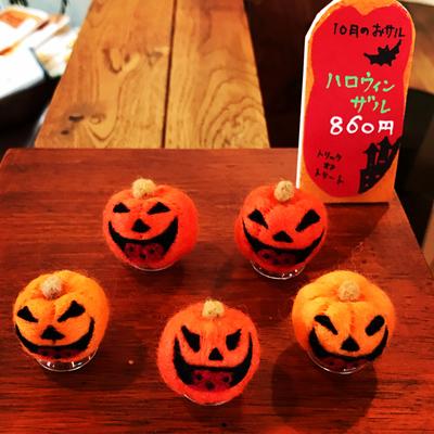 10月のおサル、「ハロウィンおサル」860円/1匹。