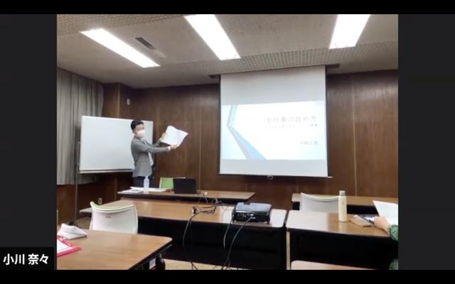 税理士 水野正寛先生による講座
