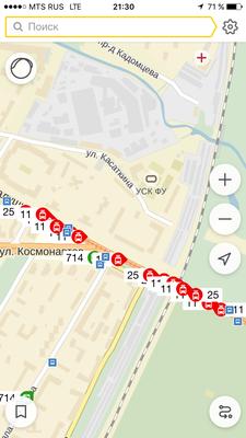 Straßenbahn fahren in Moskau - ganz schön viel los