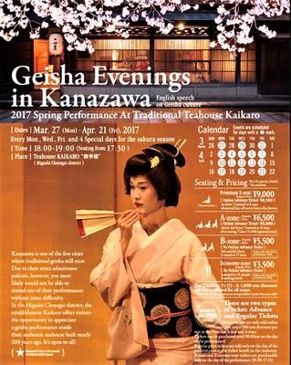 Die Geisha Show im Kaikaro Teehaus.....