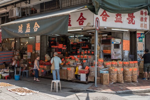 Laden in der Altstadt von Hongkong