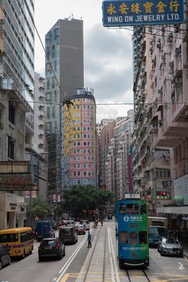 Hochhaus im alten Teil Hongkongs