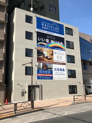 西新宿防音マンション1(W6000×H1000)