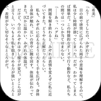 ko-(小説)