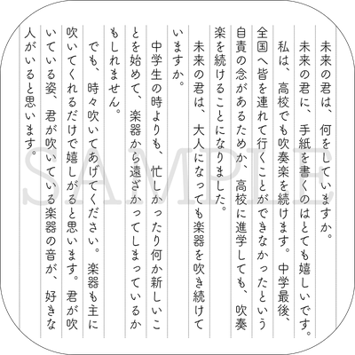 鴻(小説)