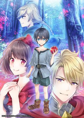 ブラウザゲーム「AnotherDwarf ~白雪姫と8人の小人~」メインビジュアル