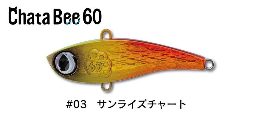 #03 サンライズチャート