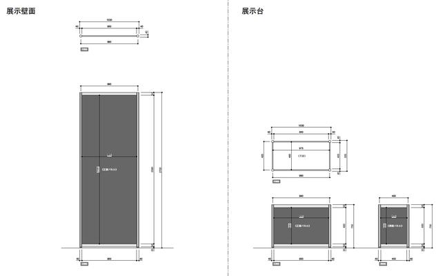 展示壁及び台図面(展示台は壁に固定されています)