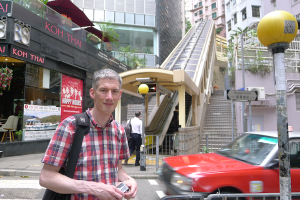 A little city sight-seeing (Hong Kong 2014)
