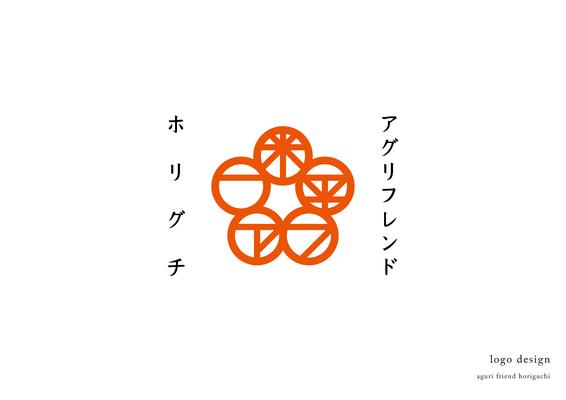 アグリフレンドホリグチのロゴ